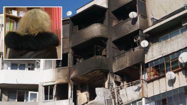 Проговори жената на бившия полицай, който взриви блока във Варна