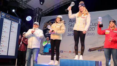 Официално откриха кръга от Световната купа в Банско