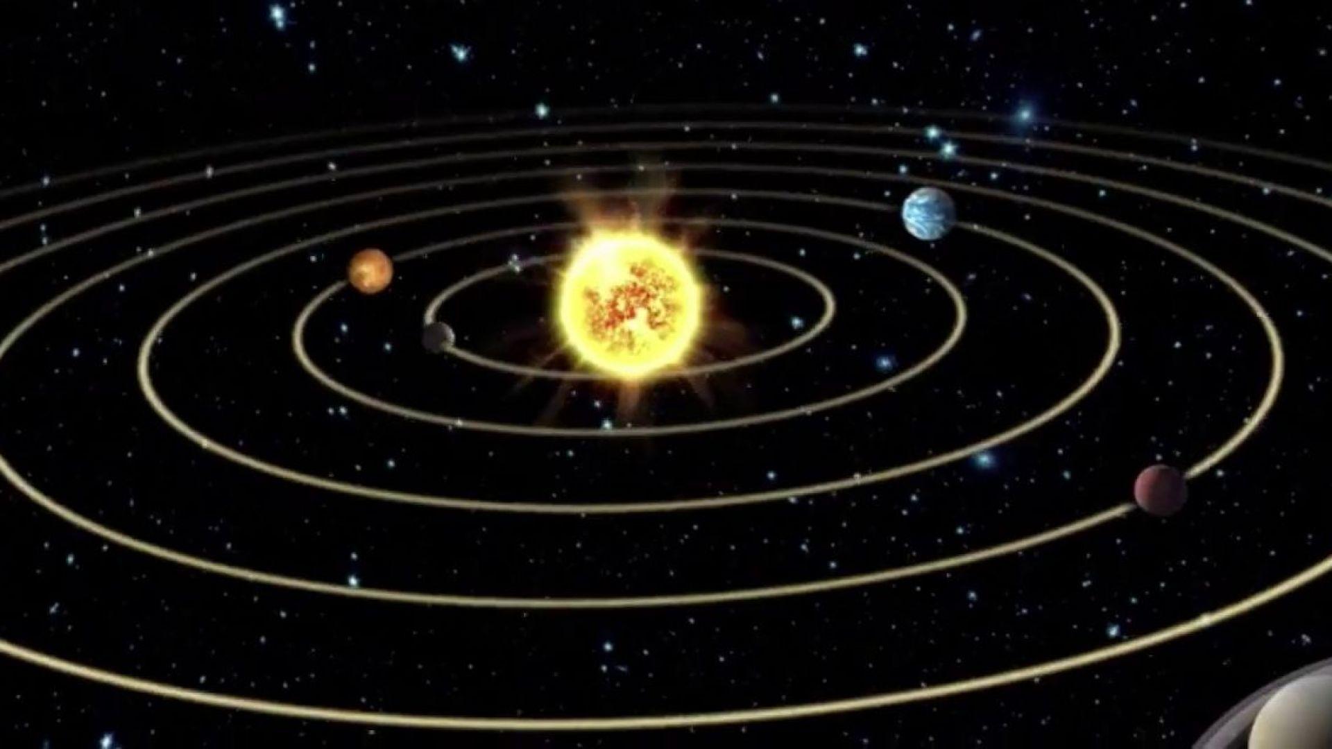 В Слънчевата система е имало още една планета