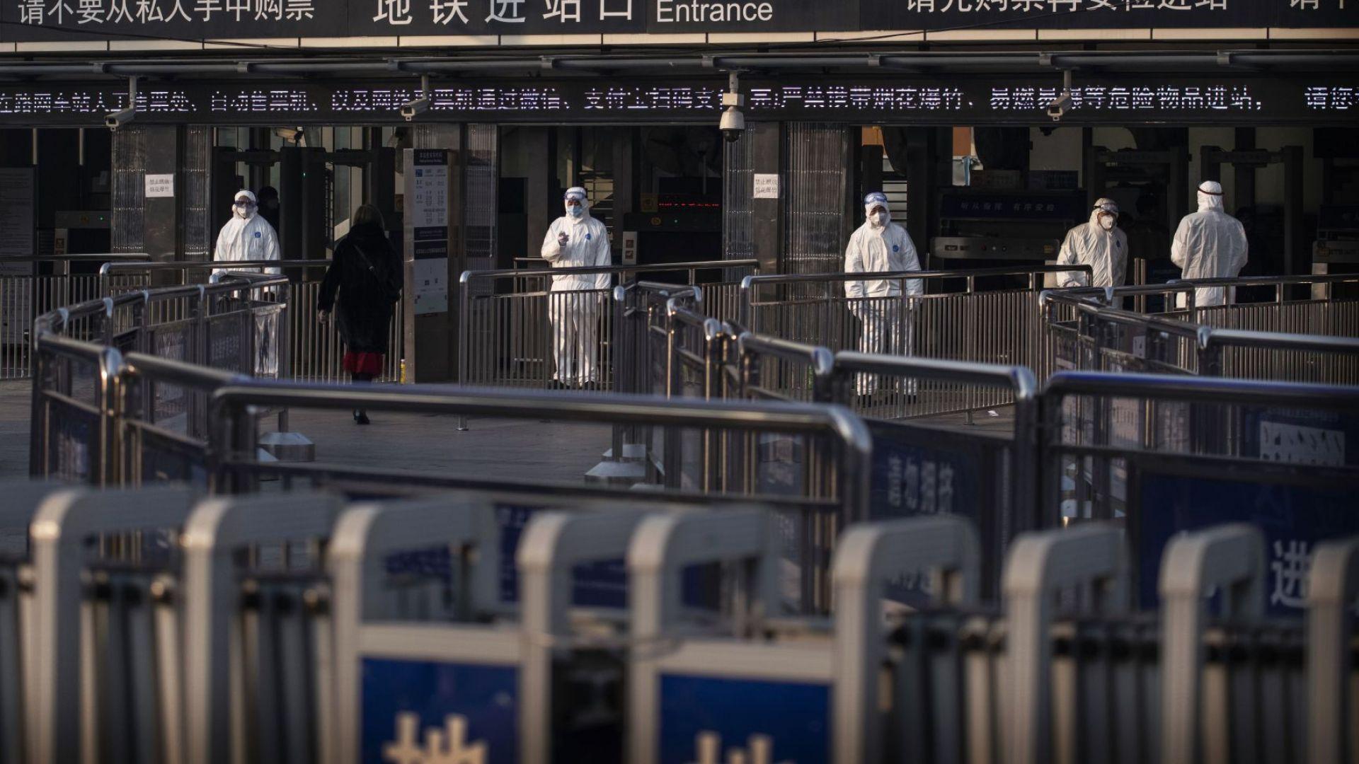 Китайският президент Си Цзинпин свика среща на Политбюро за обсъждане
