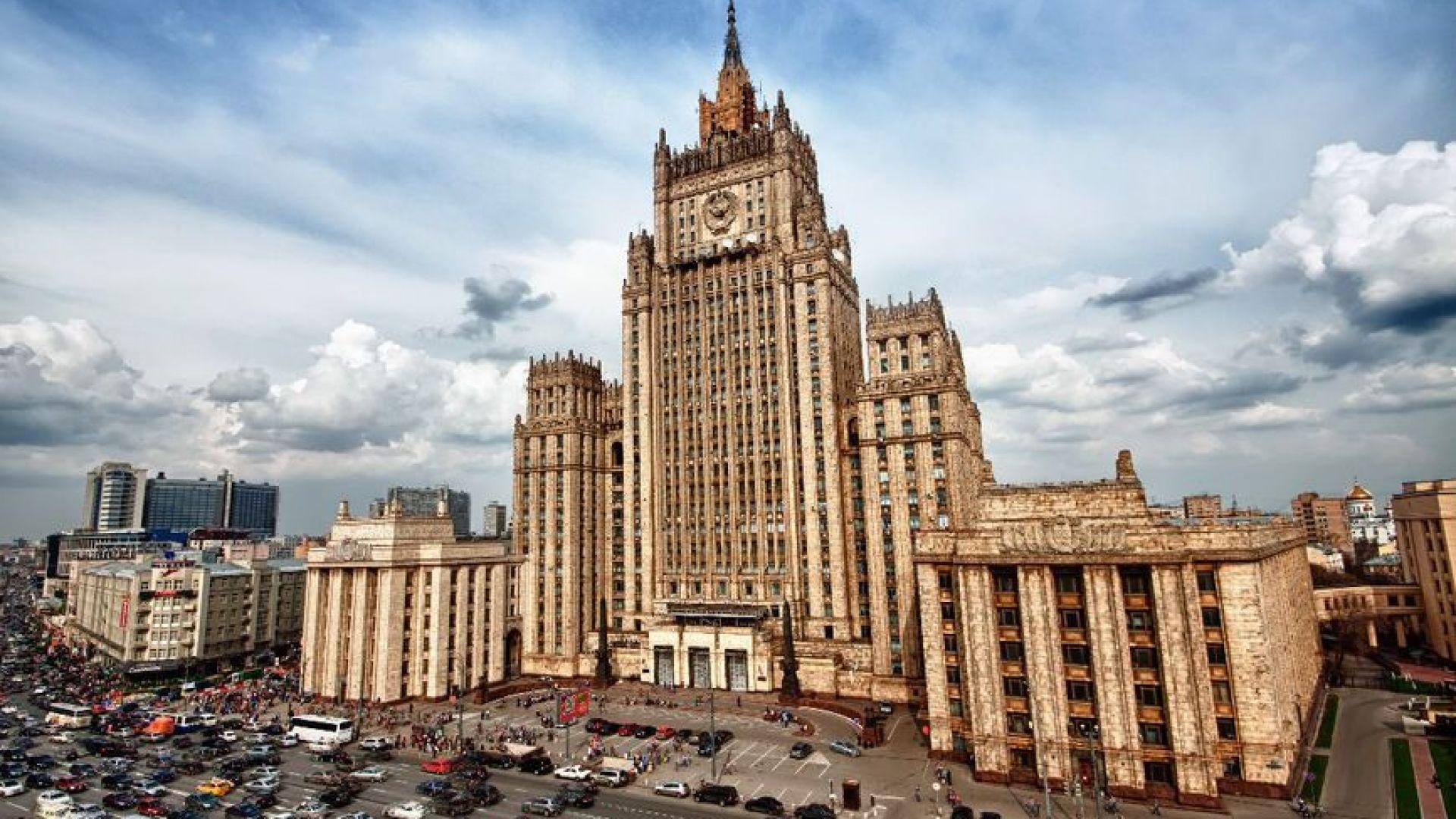 Москва: Изгонването на нашите дипломати от България е провокация
