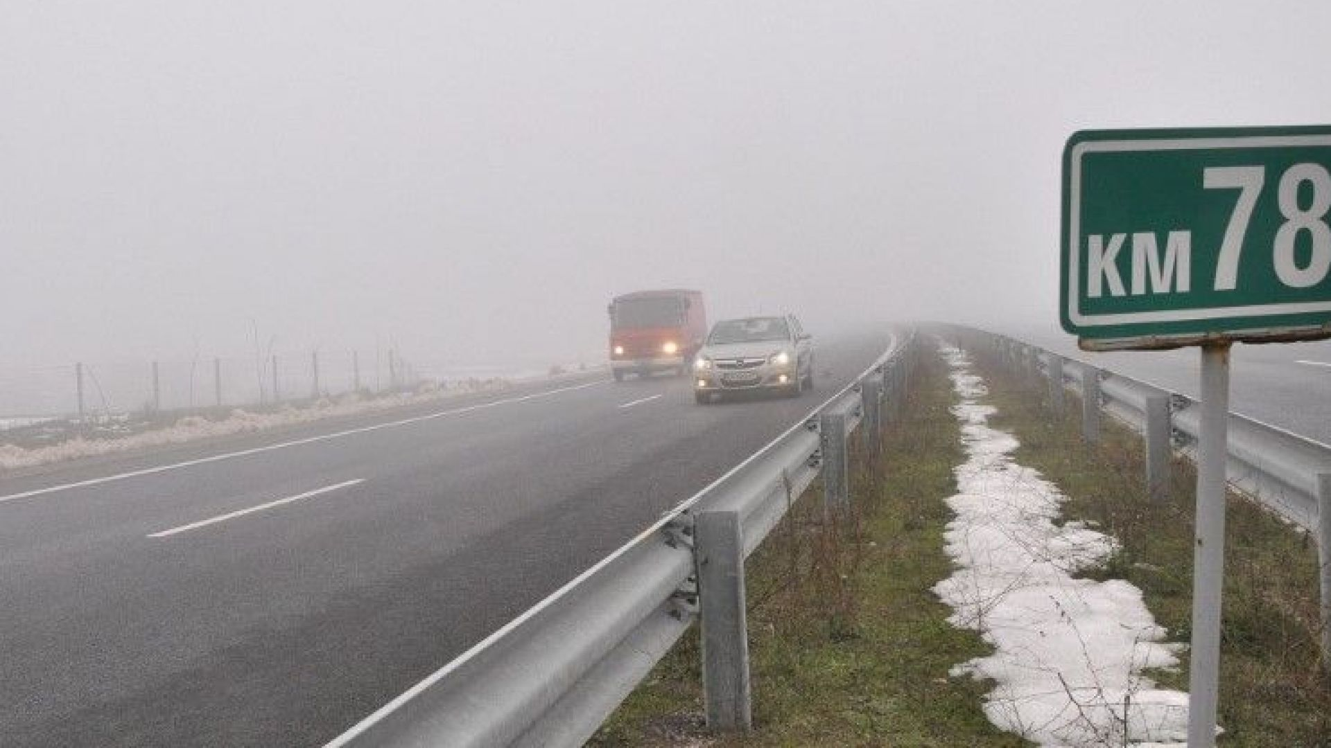 Временно е спряно движението по автомагистрала