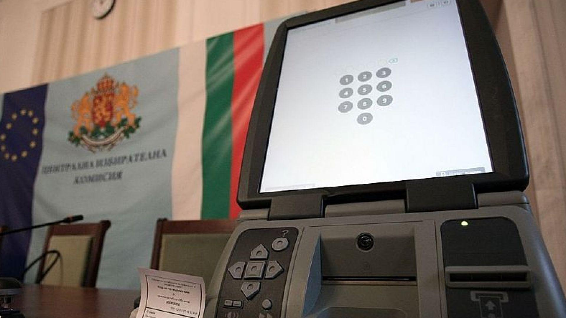ПП МИР настоява незабавно да се въведе машинното гласуване, така
