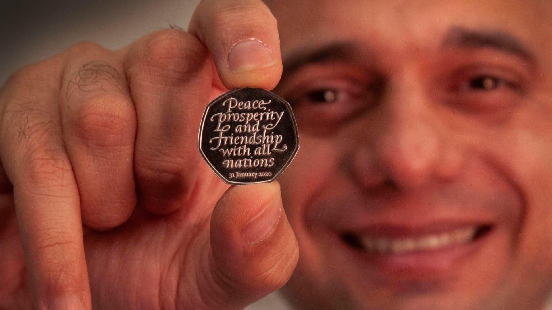 Показаха монетата от 50 пенса, която ще бъде пусната по случай Брекзит (снимки)