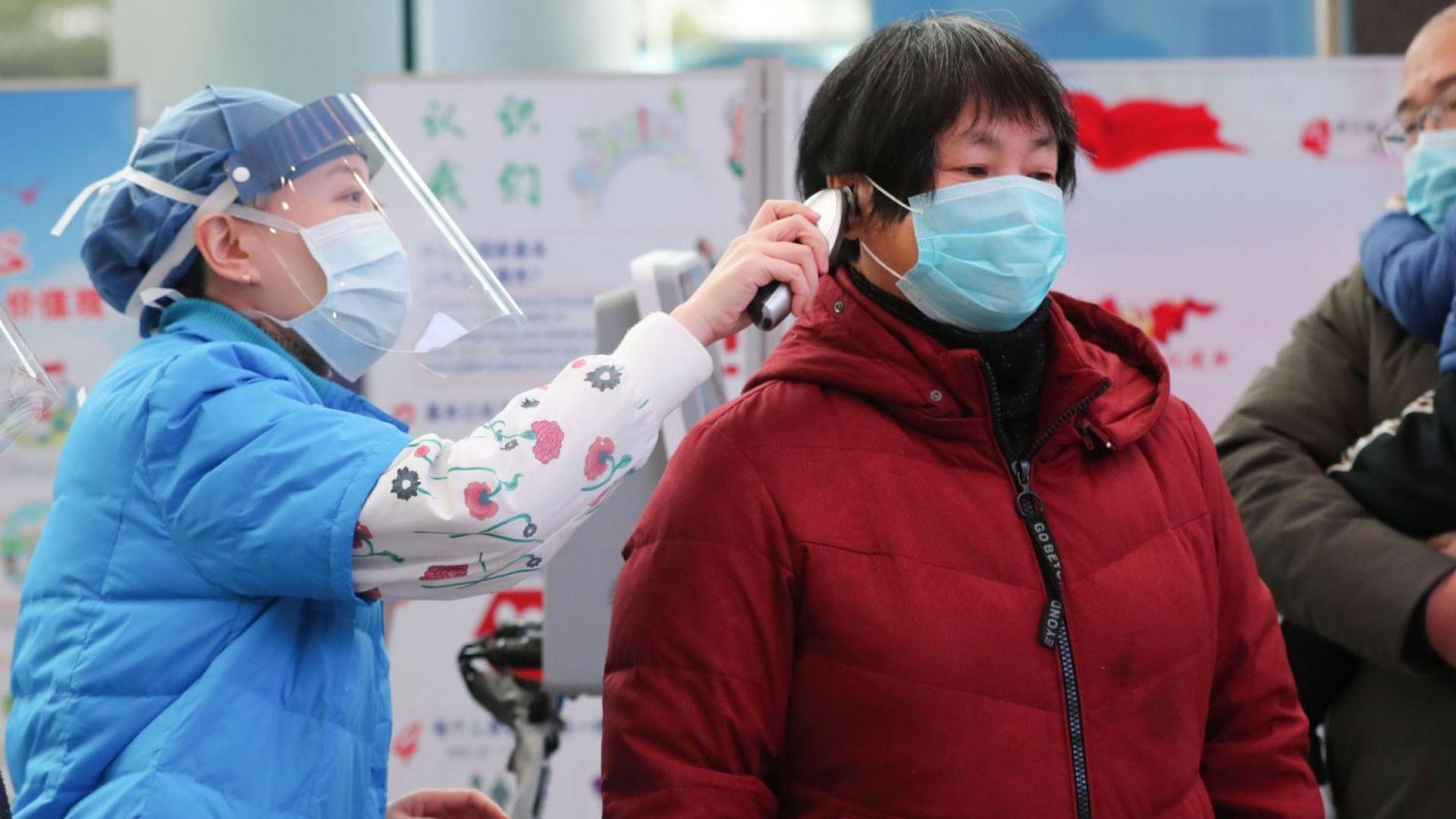 Над 5 милиона души са напуснали Ухан по време на епидемията