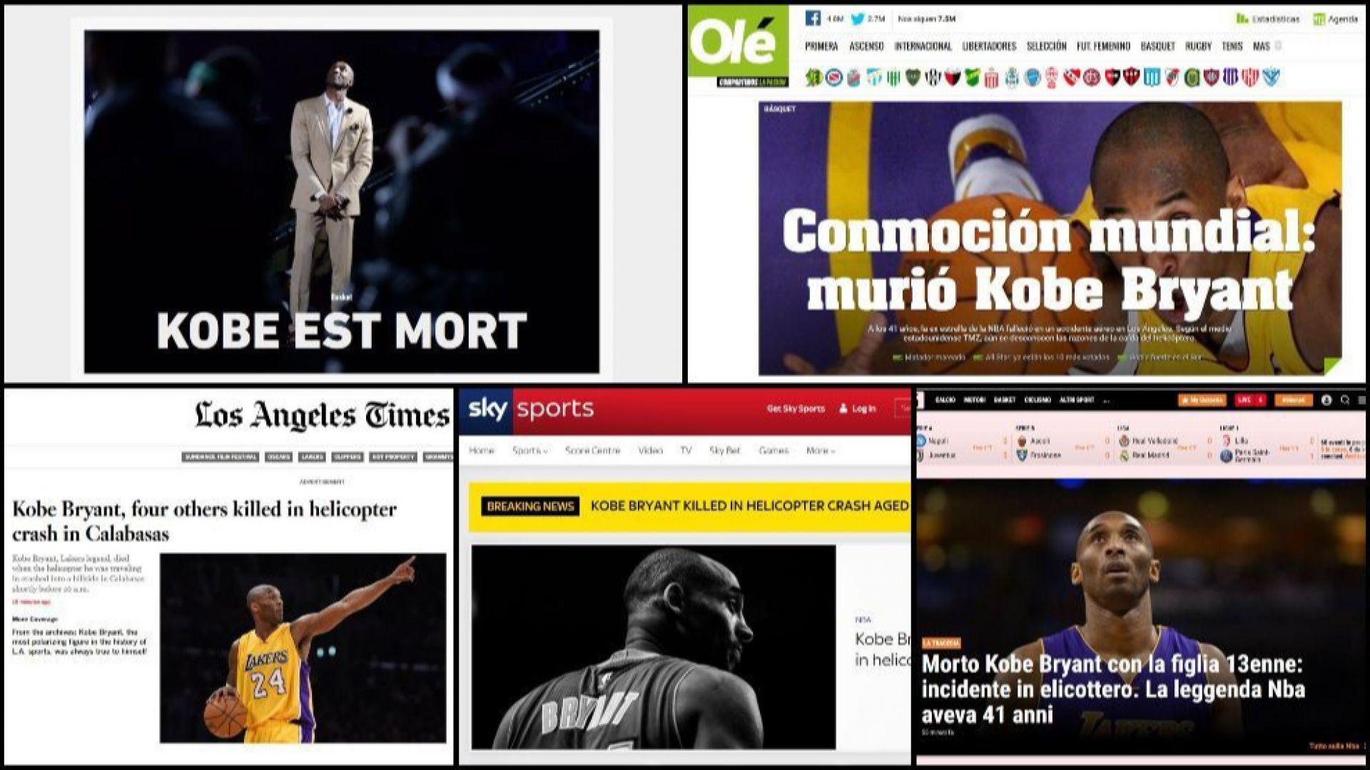 Спортът скърби: Отиде си една глобална икона