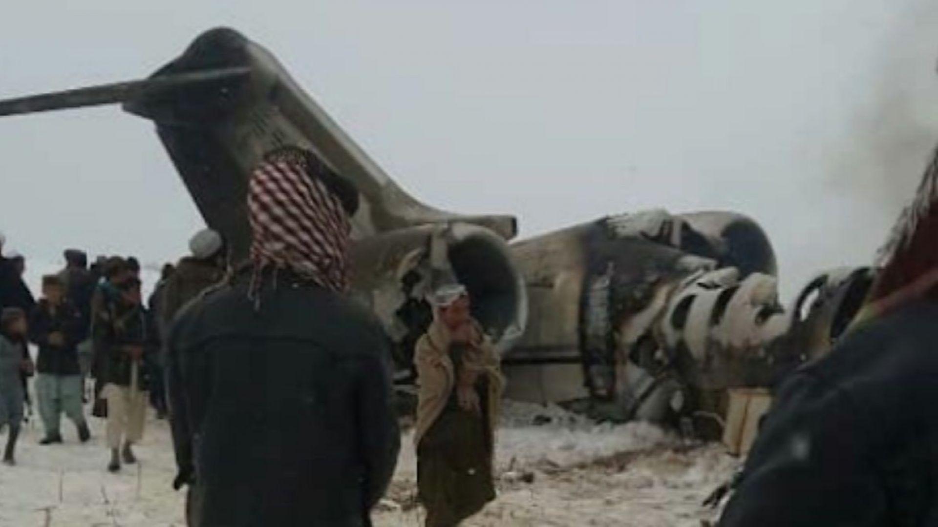 Пентагонът потвърди, че US военен самолет се е разбил в Афганистан