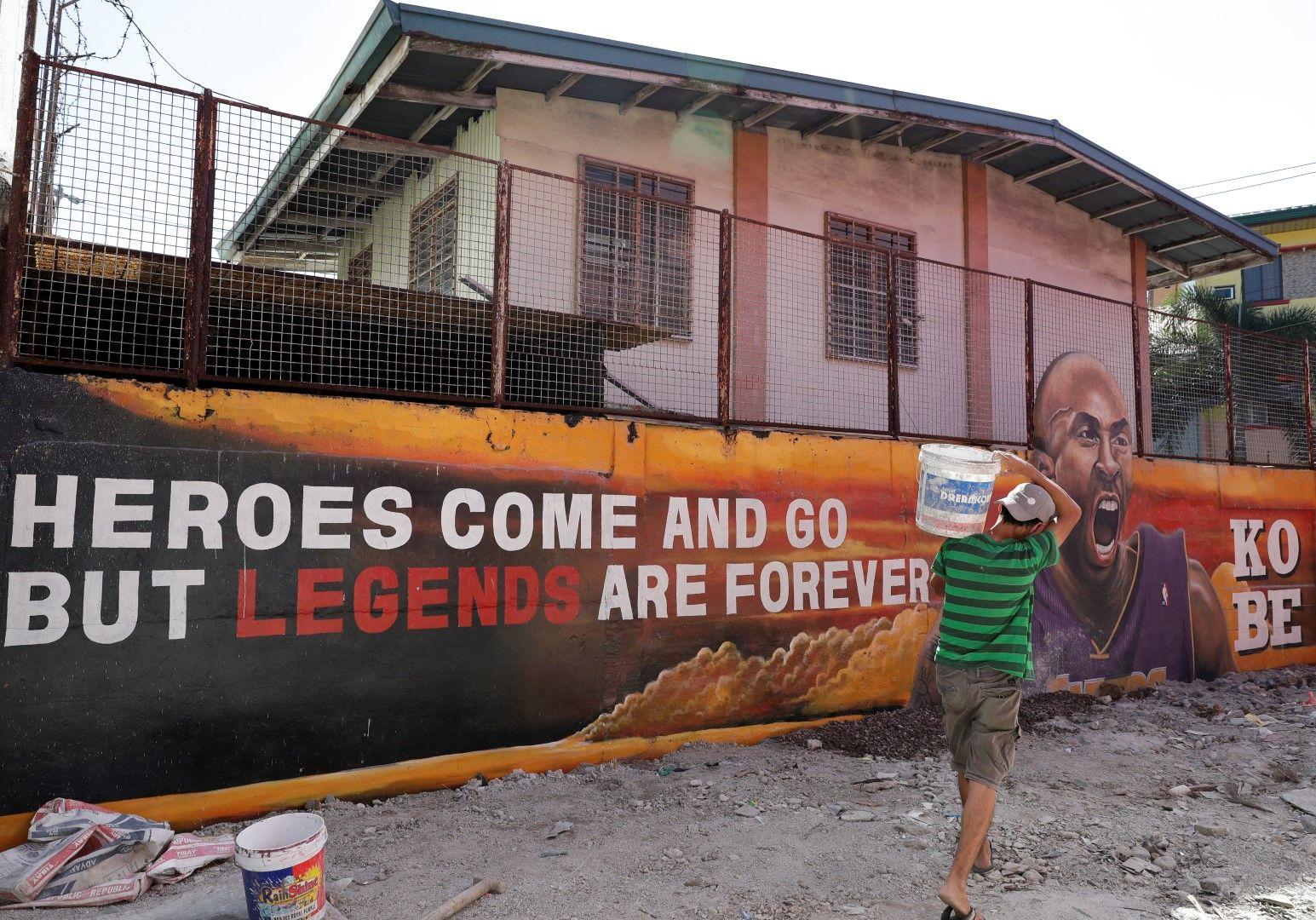 """Зала """"Коби Брайънт"""" край Манила, Филипините, бе открита в събота - ден преди трагедията"""