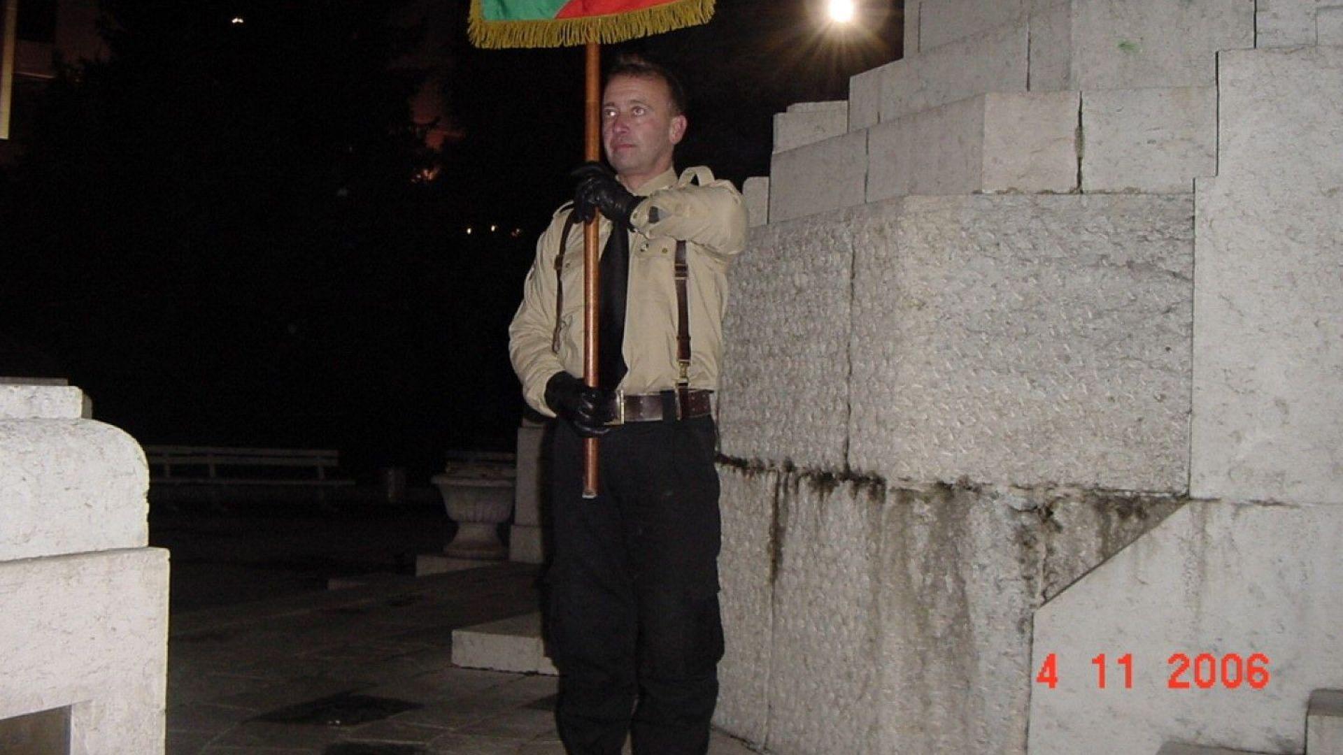 Емил Крумов през 2006 година