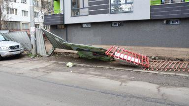Силен вятър в София, шест аварийни екипа нащрек