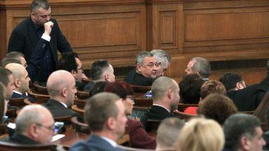 Депутатите приеха на първо четене промените в Закона за хазарта