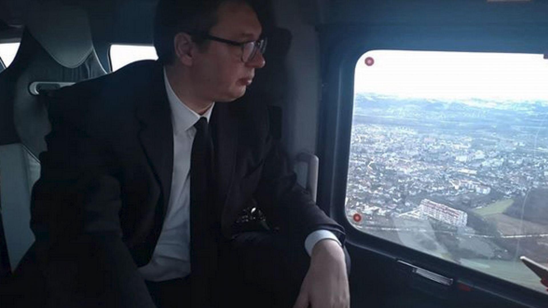 Хеликоптерът на сръбския президент Александър Вучич, с който той трябваше