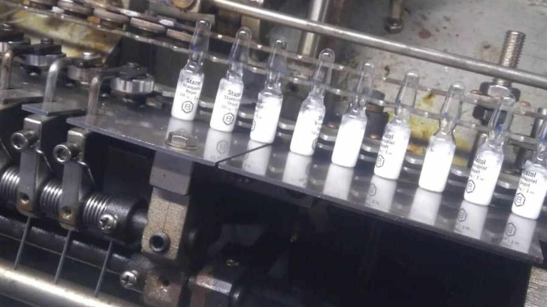 Незаконен цех за производство на анаболни препарати за спортисти и