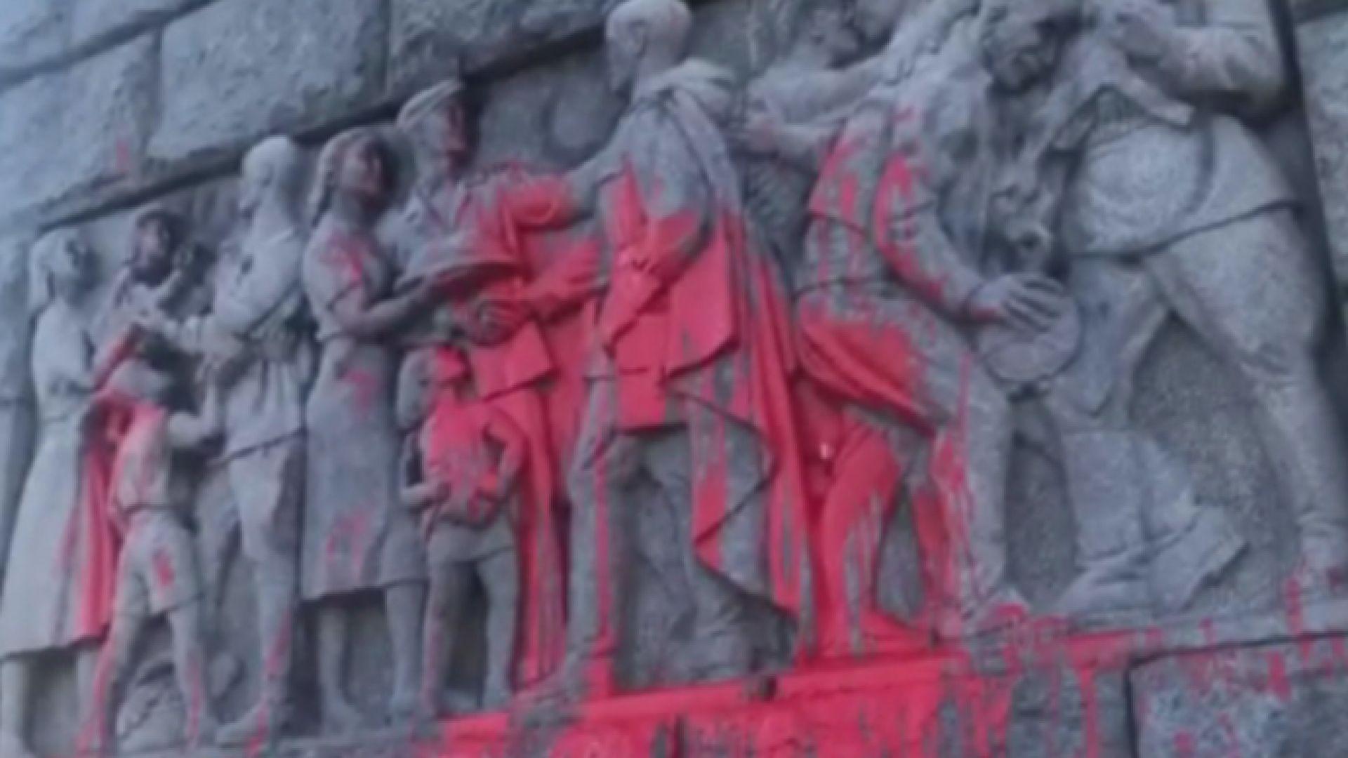 Паметникът на Альоша в Пловдив осъмна залят с червена боя (снимки)