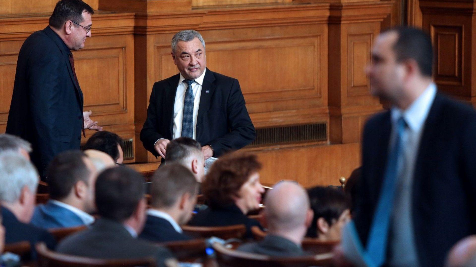 Народните представители от НФСБ внесоха днес искане до председателя на
