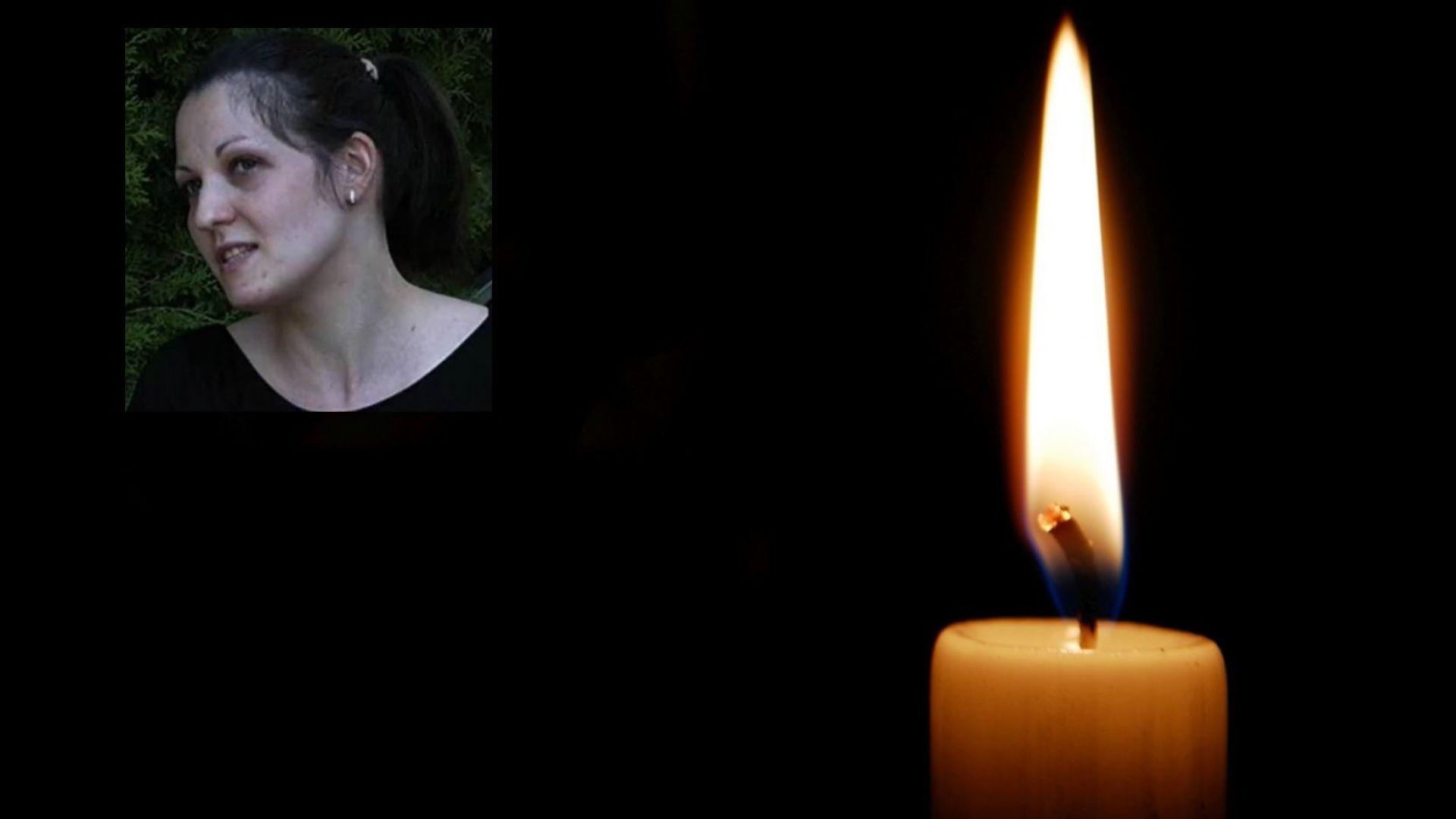 Съпругата на Емо Чолаков загуби битката с рака