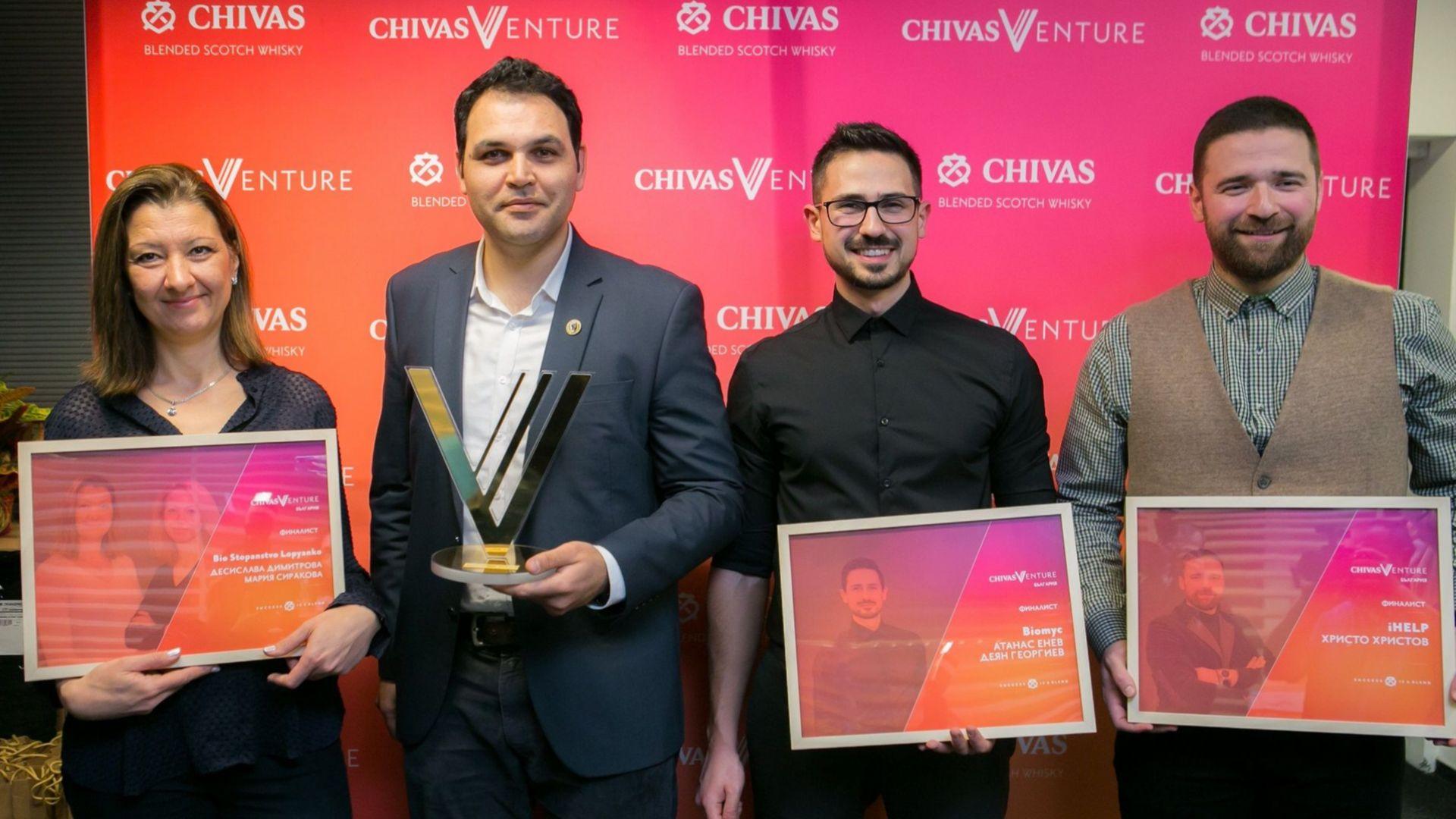 ENOVA H2O спечели надпреварата на Chivas Venture 2020 в България