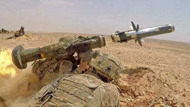 С какво оръжие САЩ въоръжава Украйна против Русия