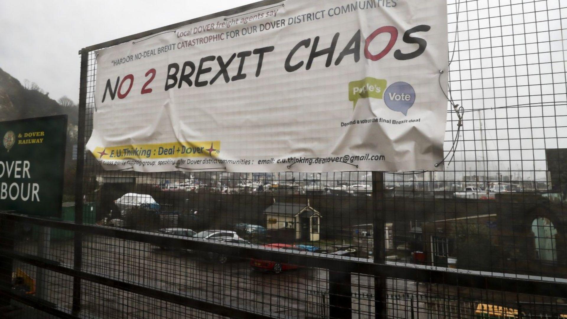 Обединеното кралство напуска Европейския съюз: влизало в нова ера
