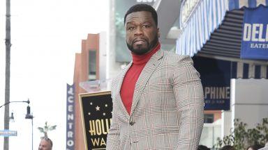 """50 Cent към наградите """"Еми"""": Помислете дали да не целунете черния ми ...."""""""