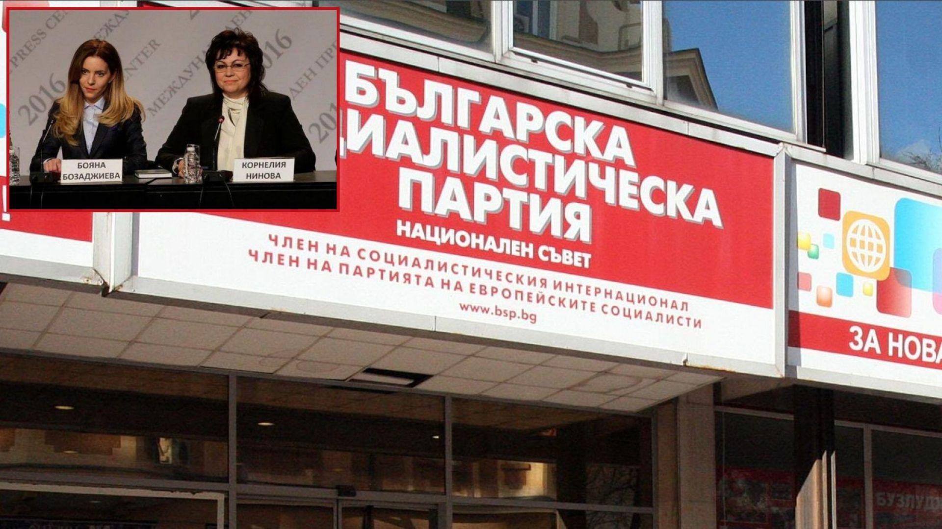 Корнелия Нинова освободи медийния си съветник