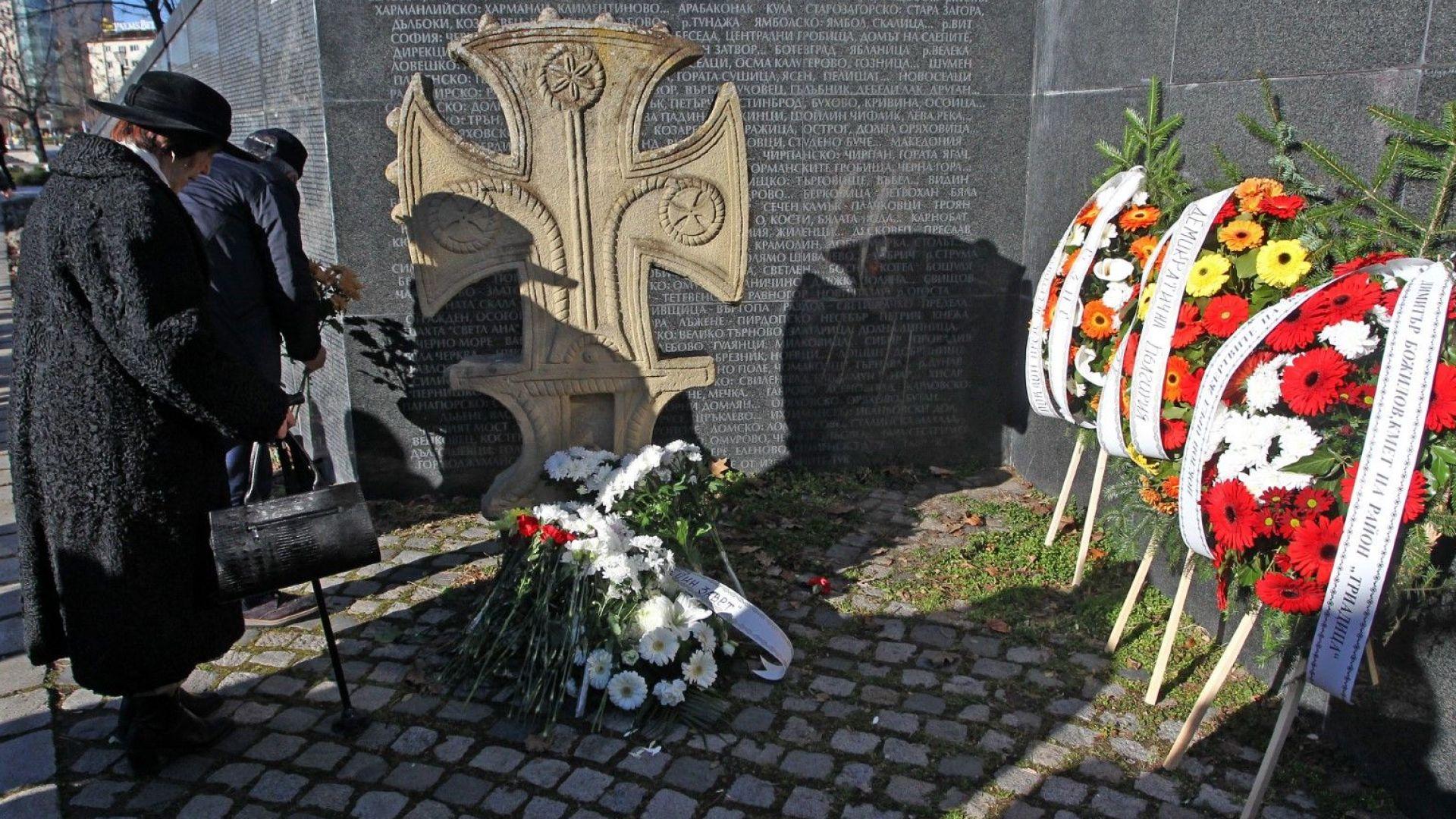 Борисов: Комунизмът ще се изучава в училище, за да не се забравя какво е сторил