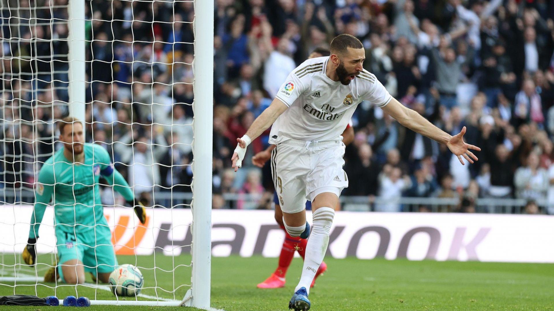 """Реал """"оцвети"""" Мадрид в бяло и влоши ситуацията в Атлетико"""