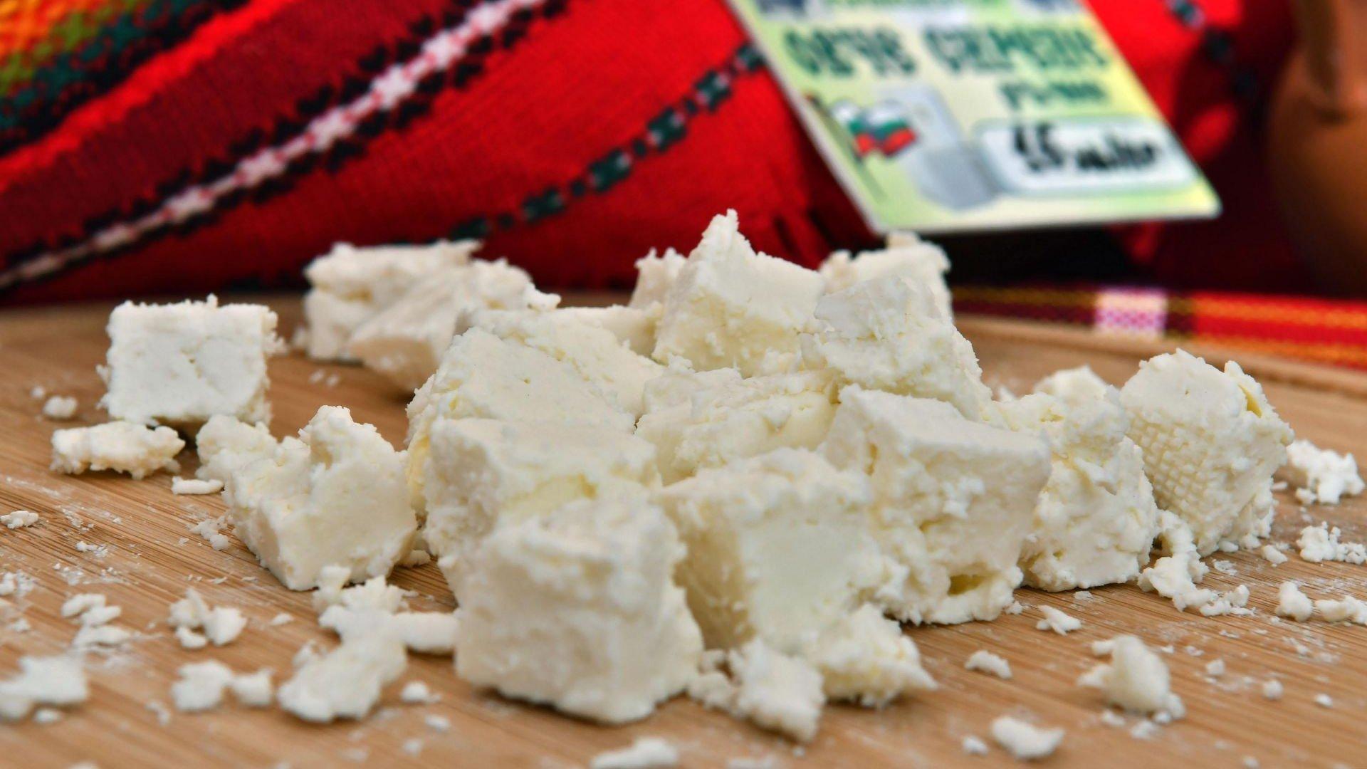 България поиска сиренето и киселото мляко да получат защита в ЕС