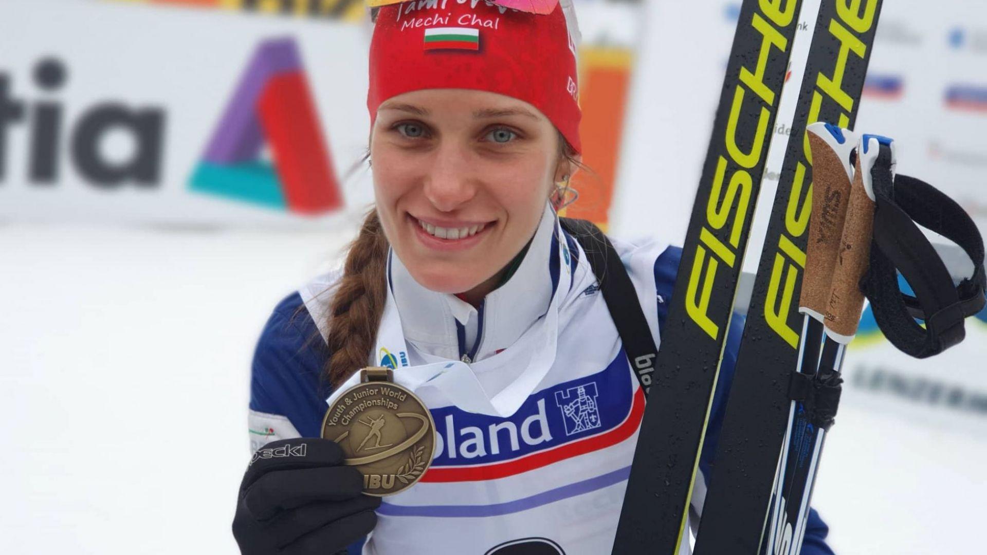 Милена Тодорова със страхотно постижение в топ 30 на Световното по биатлон