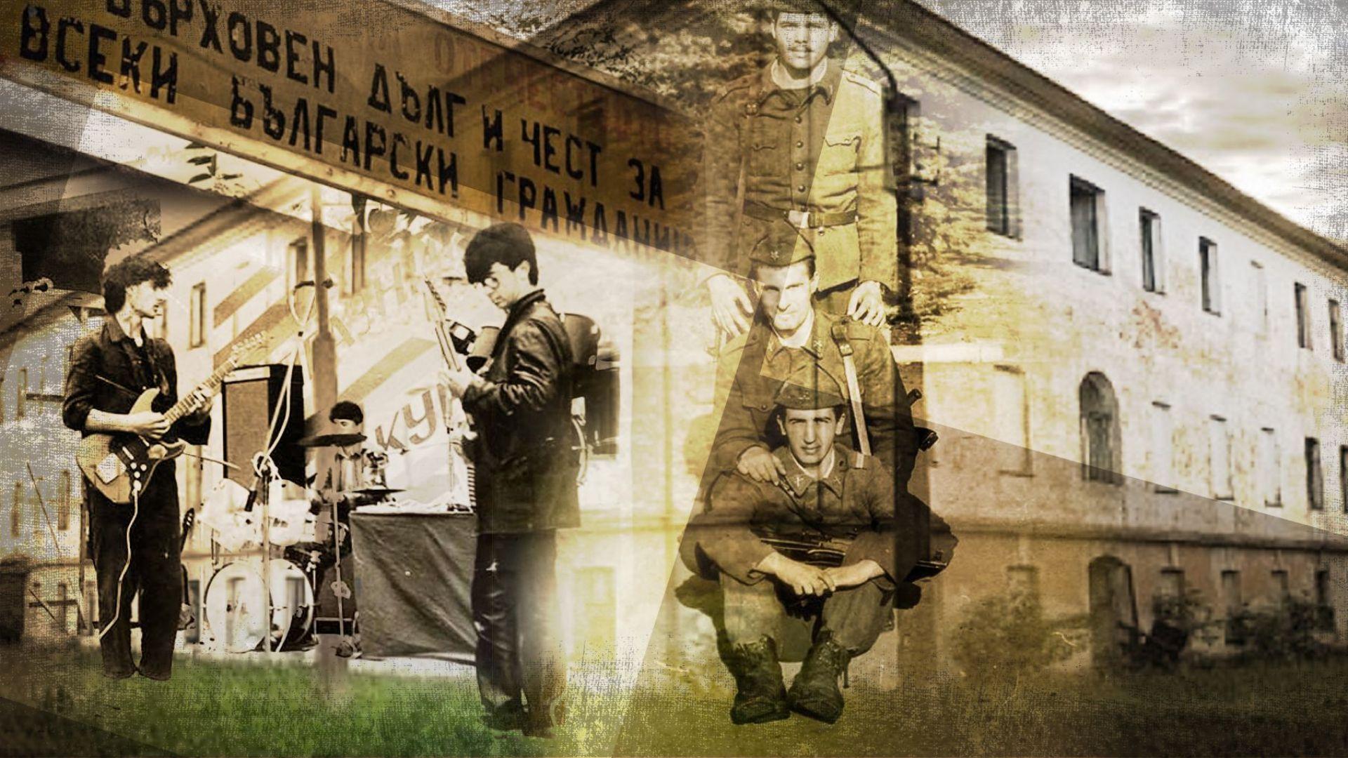 Ерол Ибрахимов: Нежна революция и 5 дни в ареста