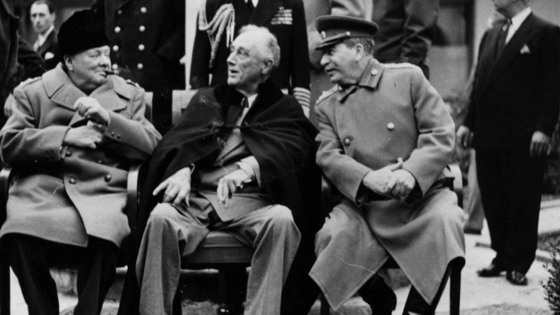 През февруари 1945 г., когато се очертава вече победа над