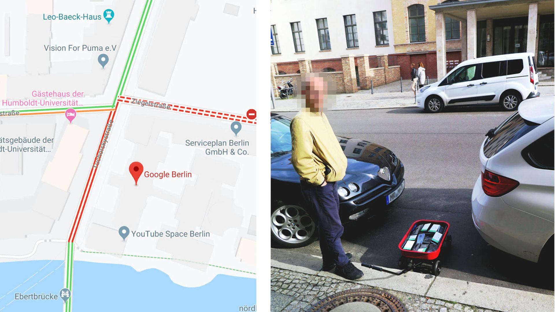 Експеримент разкрива как може да се направи изкуствено задръстване в Google Maps