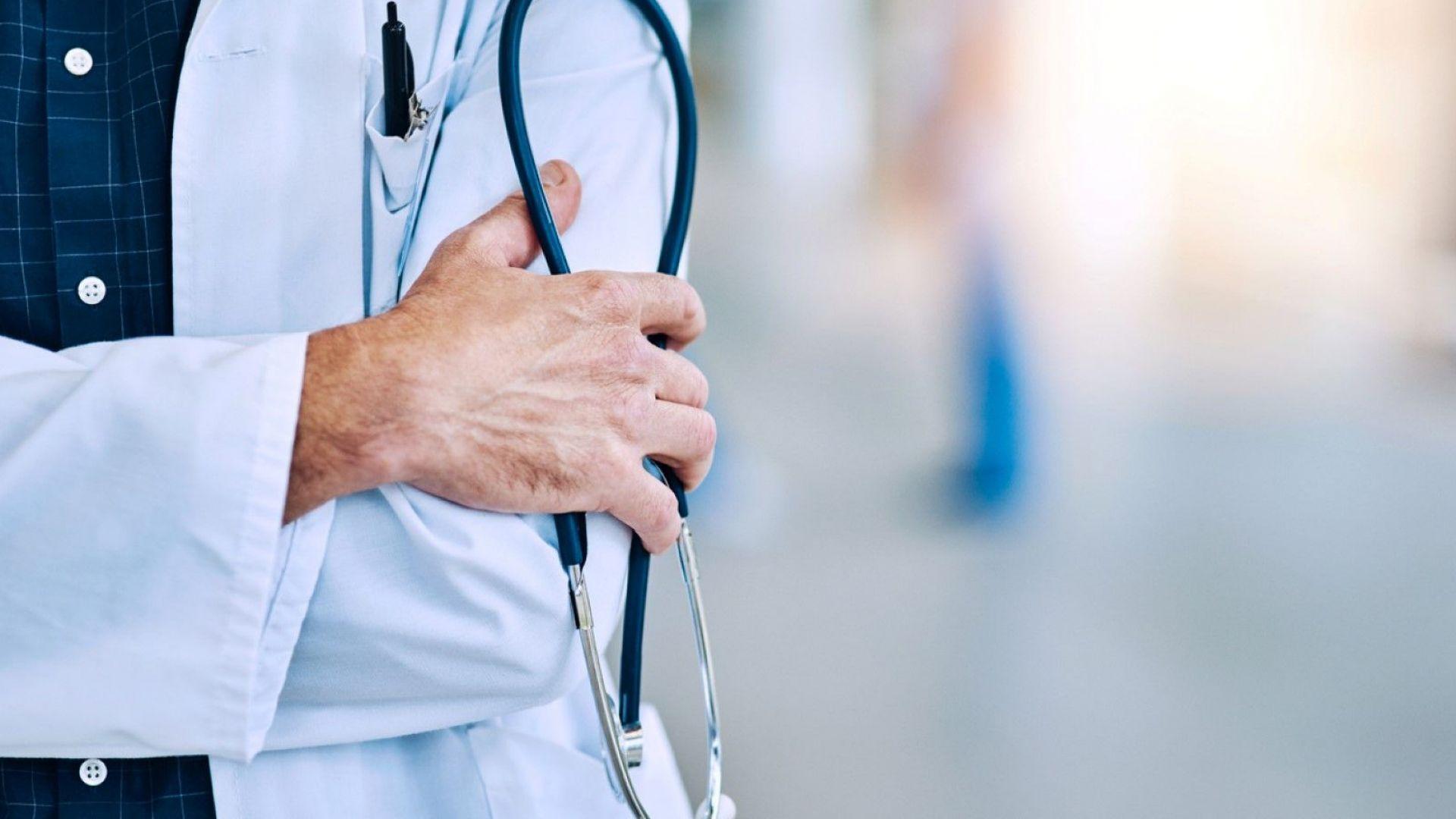 В Пловдив отварят денонощни кабинети в помощ на Инфекциозната клиника