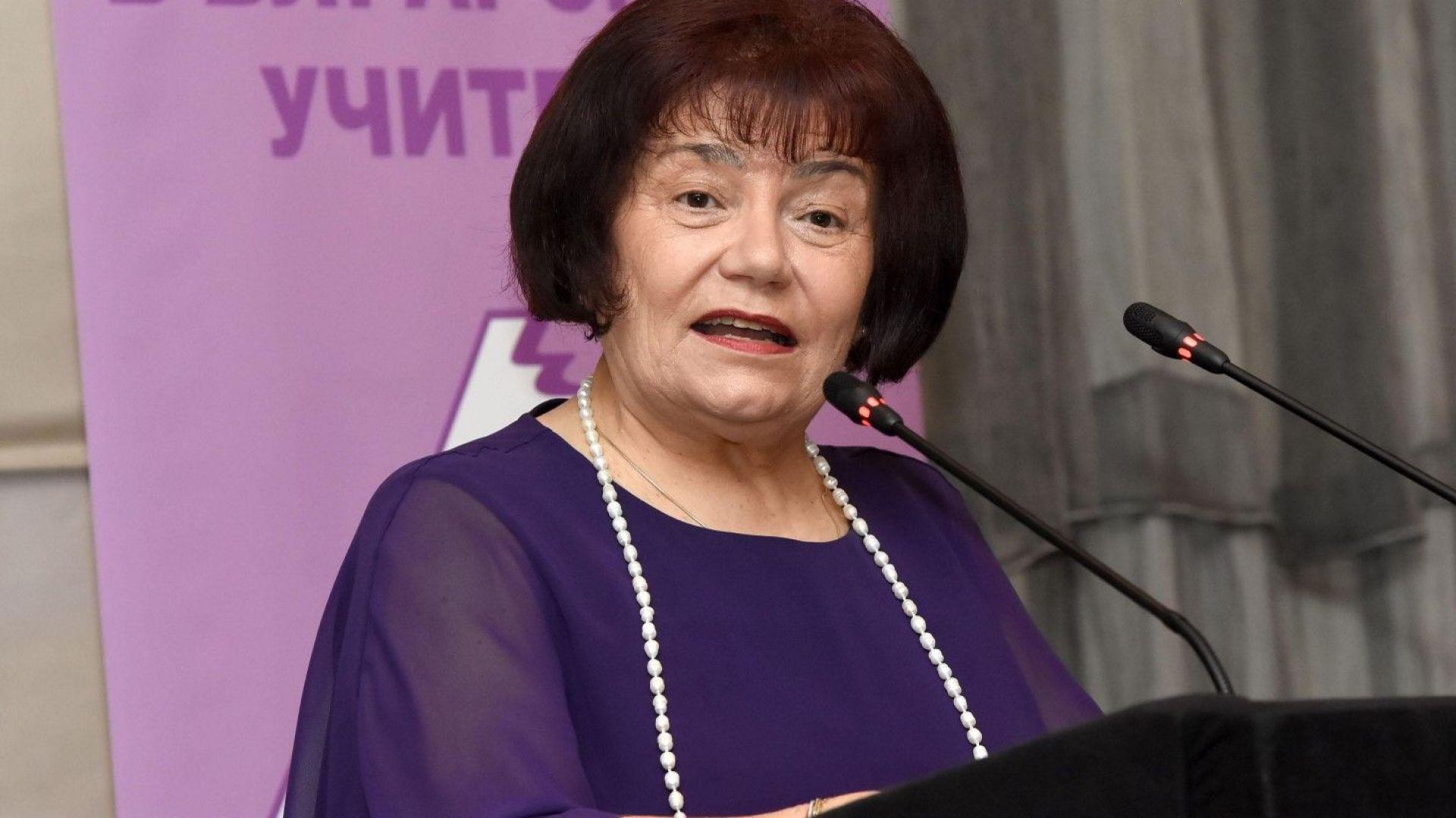 Янка Такева искала директори на училища да подкрепят конкретно издателство при избора на учебници