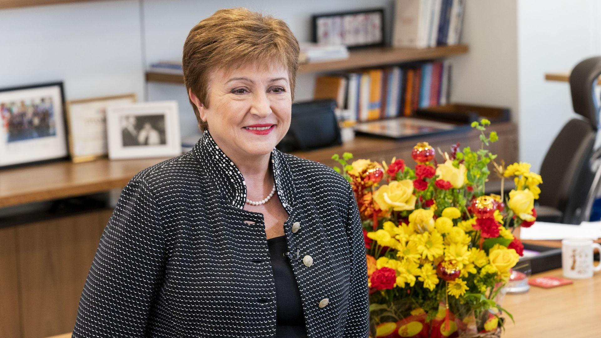 Кристалина Георгиева - управляващ директор на МВФ