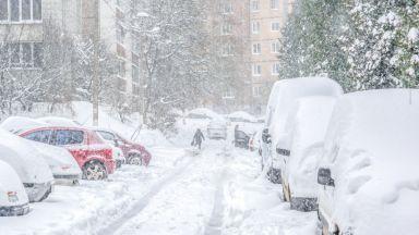 30 градуса под нулата  в Източна  Турция