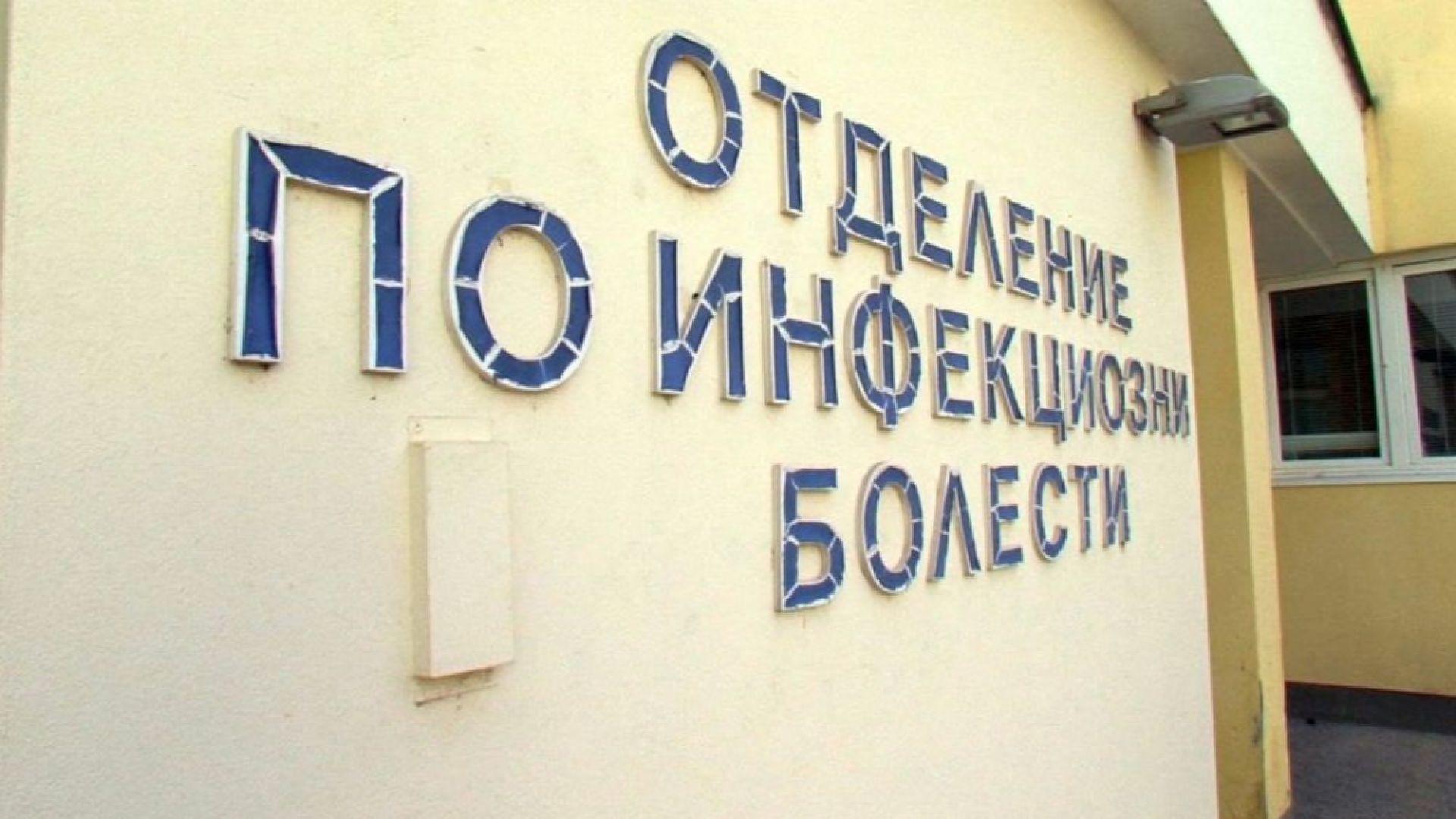 Трима души  със симптоми на коронавирус в Хасково