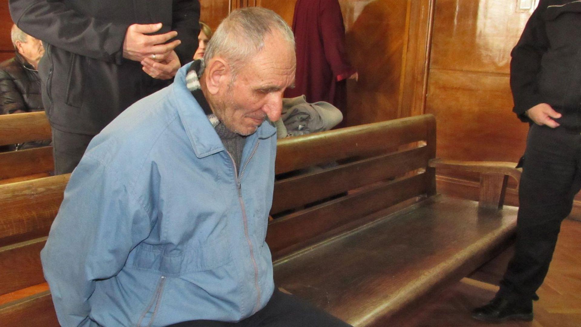 3 години затвор получи 76-годишния Петко Славов, който през ноември