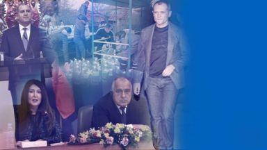Коя е най-важната тема за България?