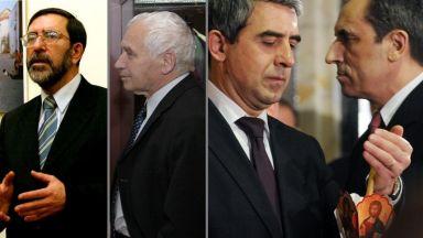 От Желю Желев и Филип Димитров до Румен Радев и Бойко Борисов: Войните на върха у нас