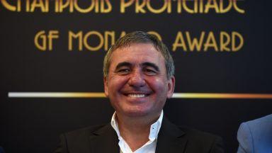Румънската легенда Хаджи: Горд съм, че бихме българите