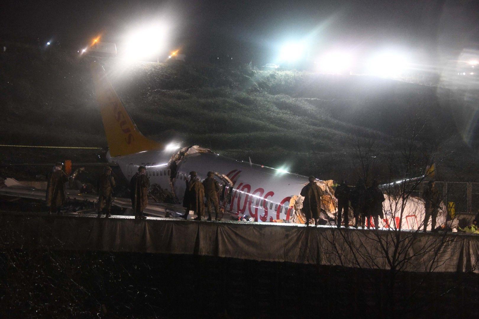 Ясно се вижда от каква височина е паднал самолетът след опита за кацане