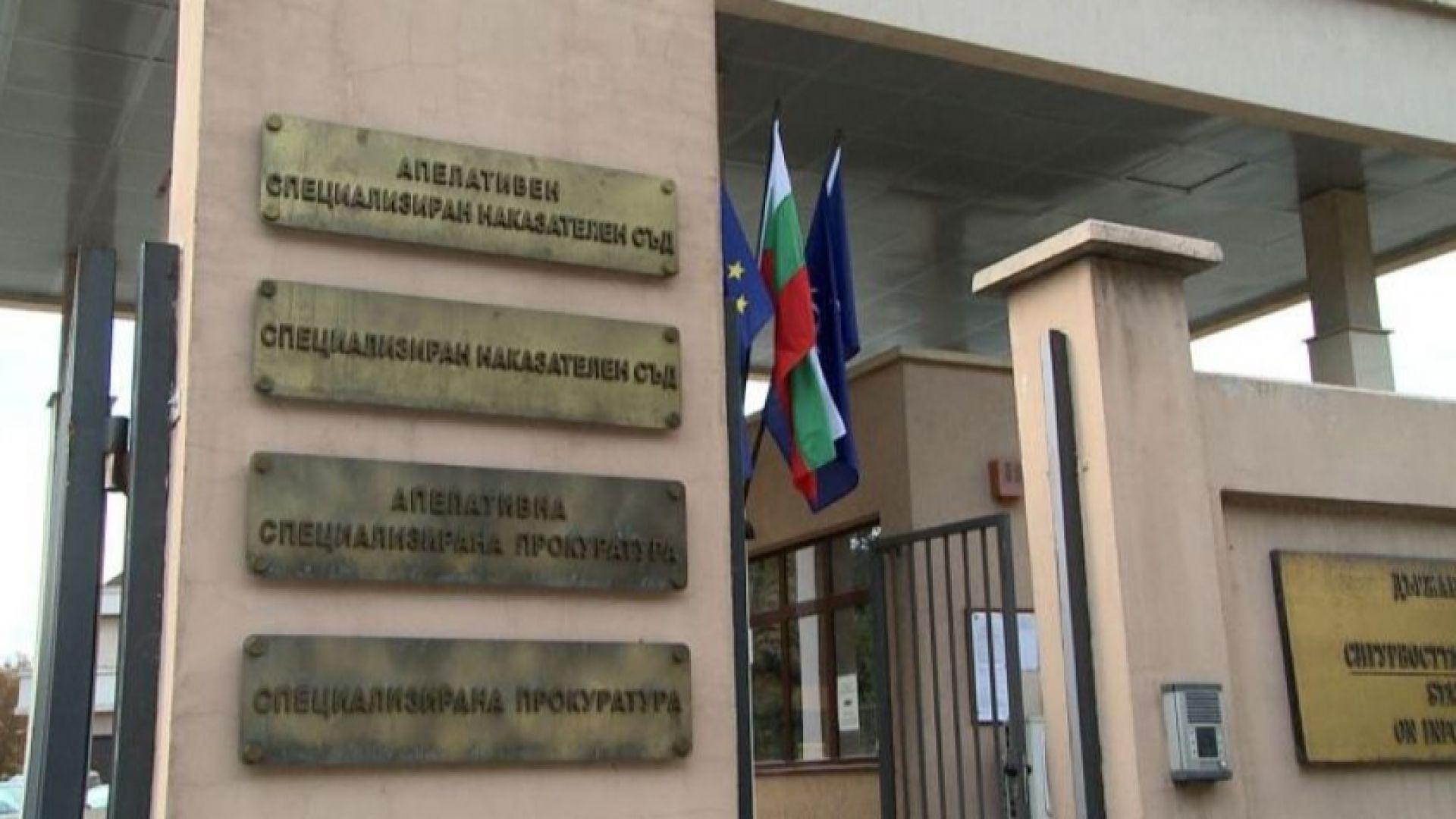 Инспекторатът на ВСС не е открил нарушения в работата на съдия Миталов, той излязъл в болнични