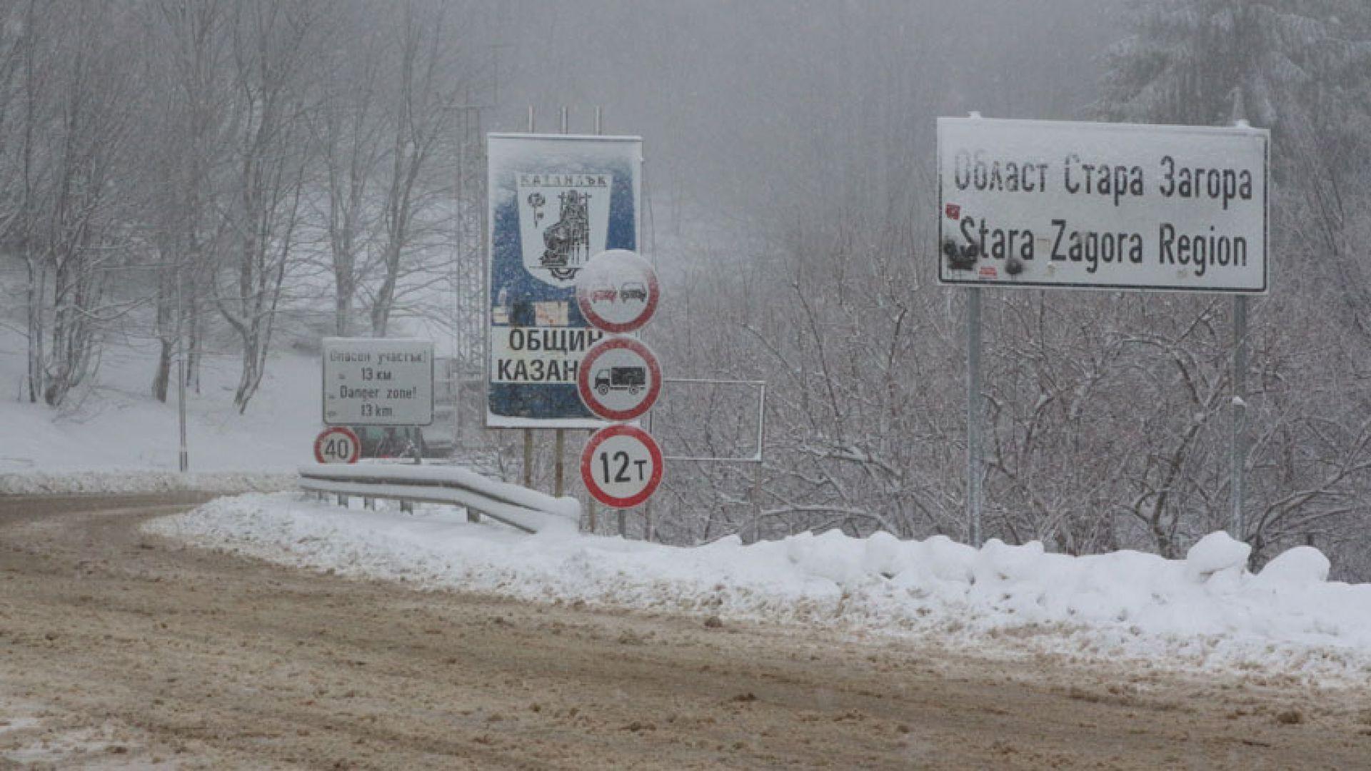 Автобус с румънци закъса в Хаинбоаз, всички проходи са в много тежко състояние