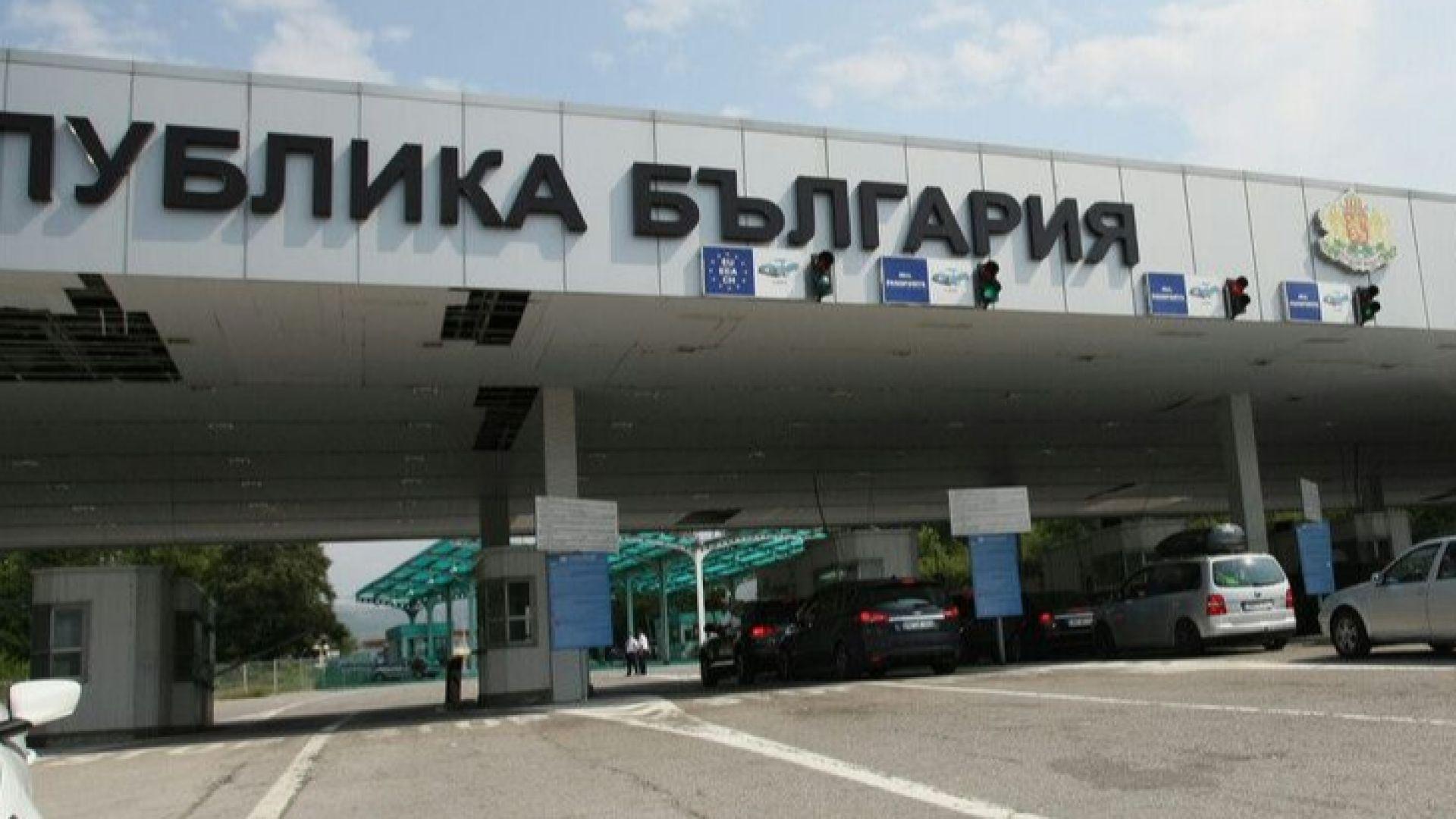 Сърбия затвори три гранични пункта с България