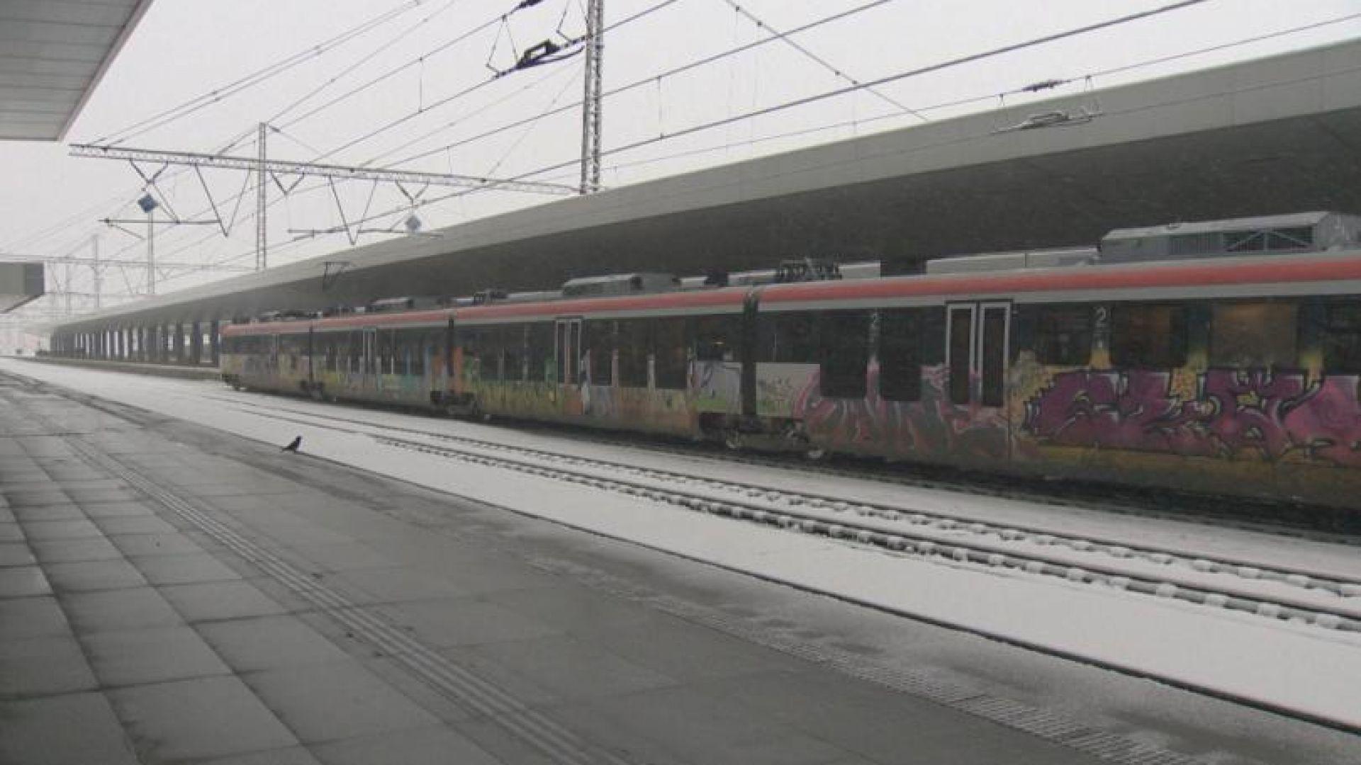 С 9 часа закъснение пристигна в София влакът от Варна