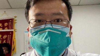 Почина един от 8-те китайски доктори, подали първите сигнали за коронавируса