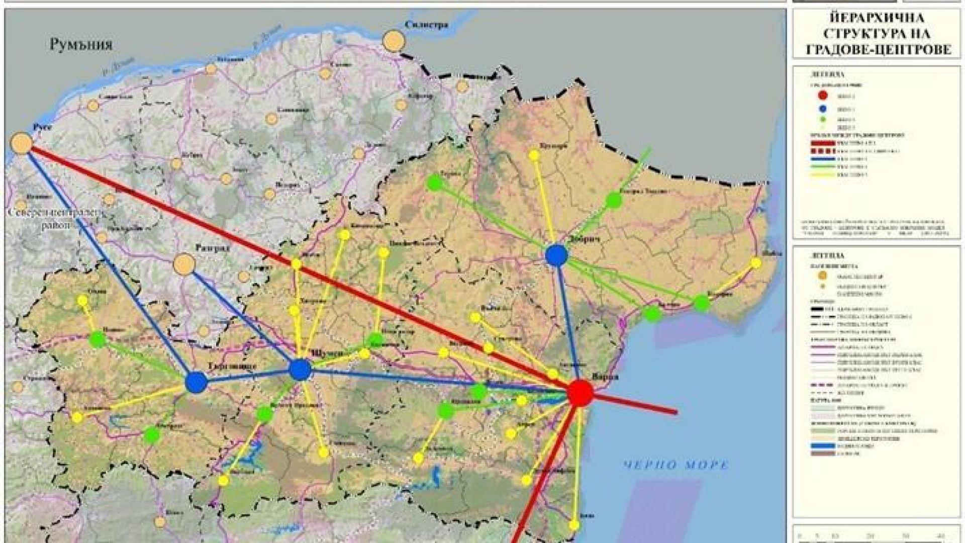 МРРБ: Варна е предложението за център на растеж на Североизточен район