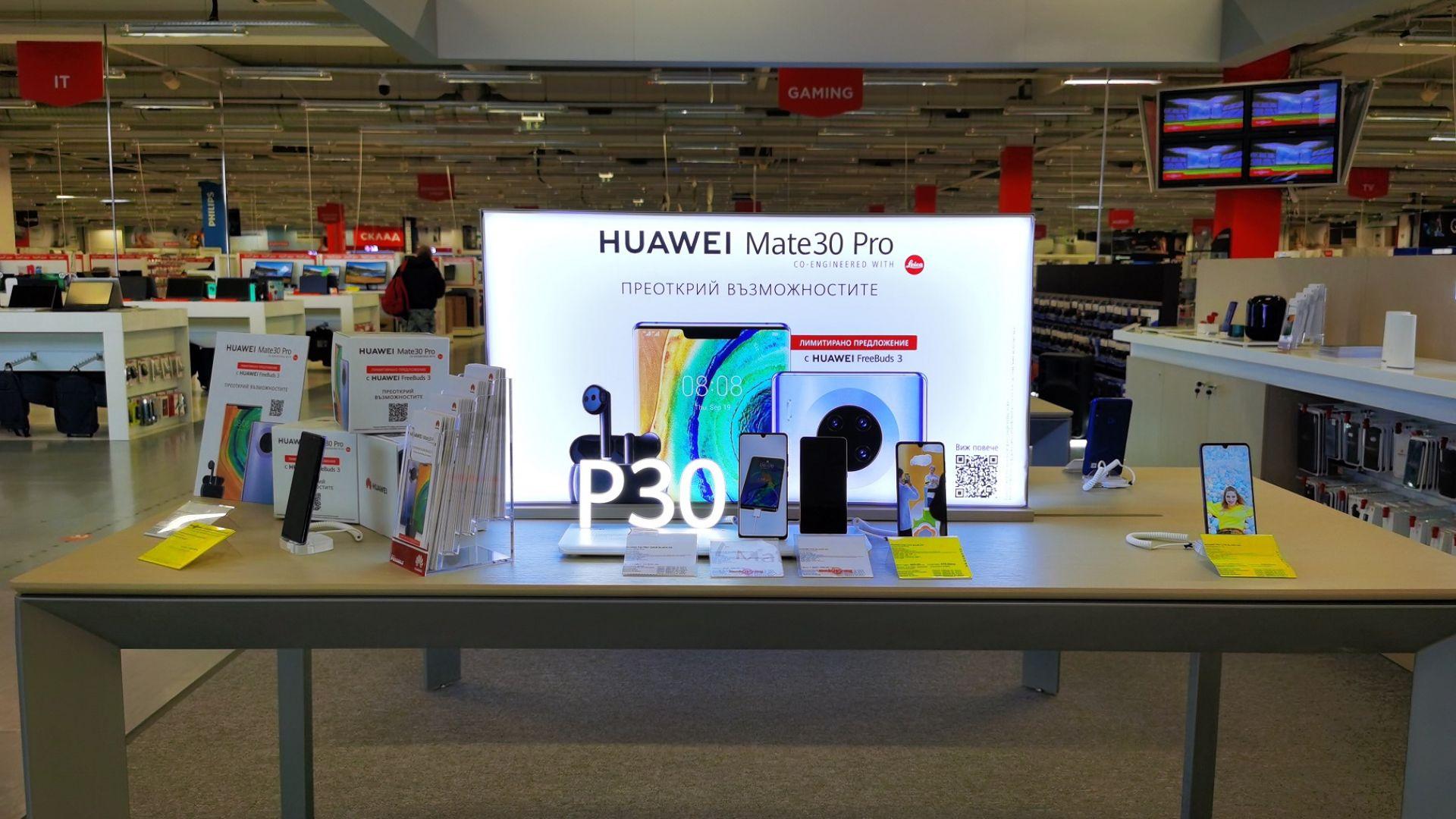 Huawei откри специална демо зона в Техномаркет
