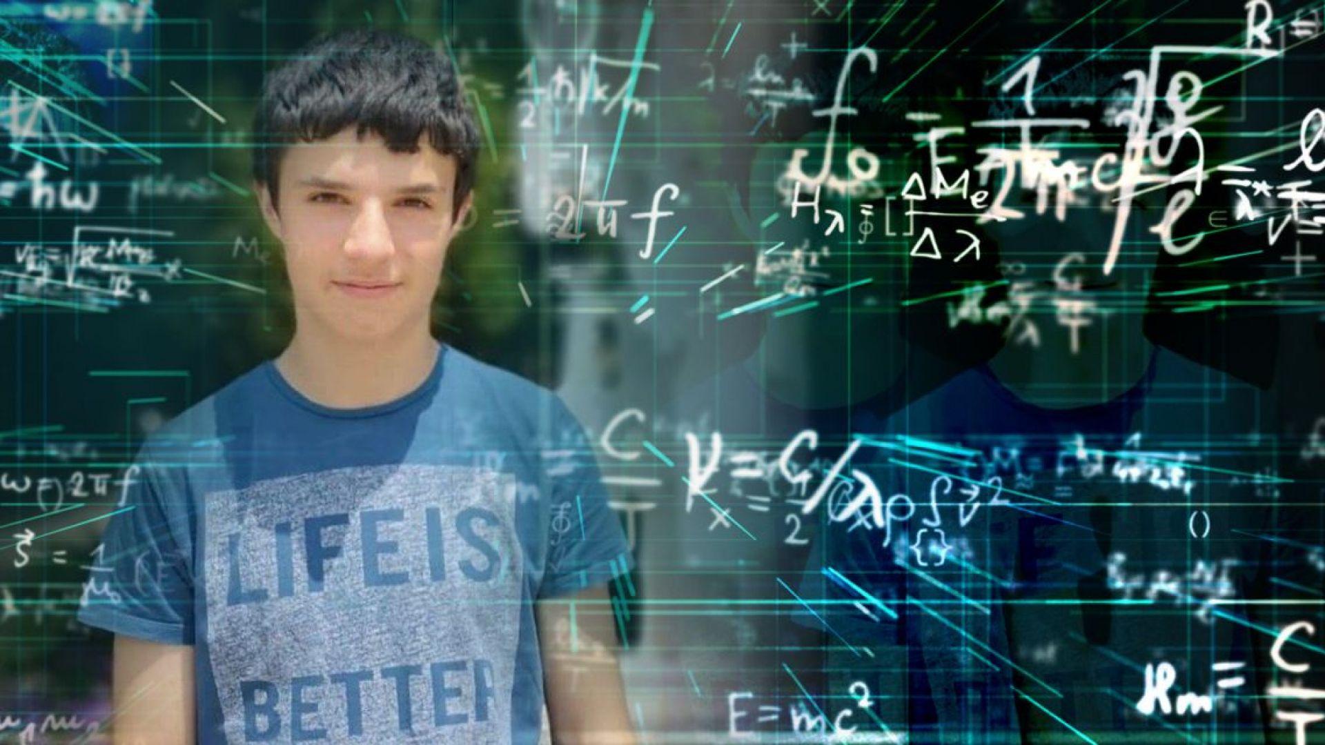 Наше момче грабна европейското злато по физика